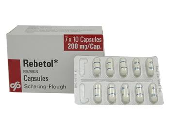 Ребетол (Рибавирин)