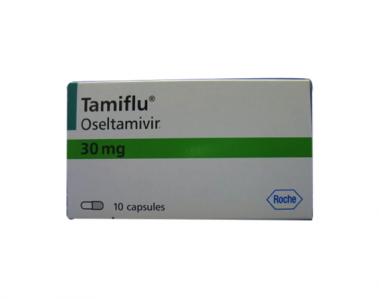 Тамифлю (Осельтамивир)